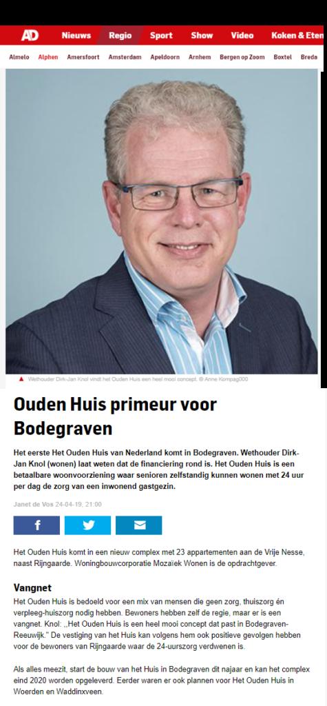 Eerste Ouden Huis komt in Bodegraven